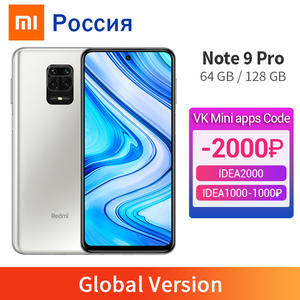 Xiaomi Snapdragon 720G Redmi Note-9 Pro 64GB 6GB GSM/LTE/WCDMA NFC Adaptive Fast Charge