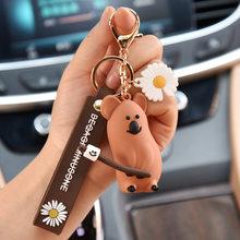 Nouveau Smiley poupée canard Koala porte-clés pendentif personnalité créative petit cadeau porte-clés ornement K2474