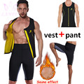 LANFEI Men Sauna Sweat Pants+Top Neoprene Thermal Slimming Suits Male Vest Weight Loss Fat Burnning Body Shaper Corset Bodysuit