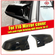 Left Right Side Rearview Mirror Cover Cap ABS Gloss Black For BMW 5 Series F10 Sedan 1:1 Replacement 2-Pcs 10-17