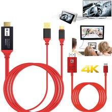 4K Type C Adapter Hdtv Video Kabel 1080P Telefoon Naar Tv Converter Voor Macbook Samsung Galaxy S20 S8 s9 S10 Note20 Voor Huawei P30