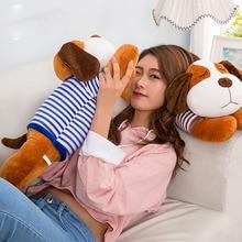55cm 1pc new cartoon plush stuffed dog big dolls cute animal children birthday gift  pillow WJ113