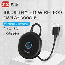 PX четырехъядерный 4K1080 Hdmi-совместимый беспроводной дисплей Dongle WiFi Дисплей приемник проекция видео MiraScreen телефон toTV Stick