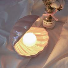 Ins японский стиль керамический перламутровый Ночной светильник