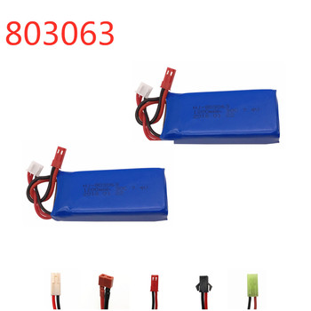 7.4V 1200mAh Lipo Battery For Yizhan Tarantula X6 H16 RC Quadcopter 2S 7.4V battery for WLtoys V666 V262 V323 RC drone part image
