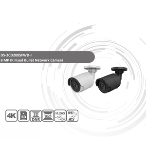 Image 2 - Hikvision Original IP Camera 8MP DS 2CD2085FWD I Bullet Network CCTV Camera Updateable WDR POE SD Card Slot