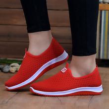 Kobiety obuwie moda oddychająca Walking Mesh zasznurować płaskie buty Sneakers kobiety 2020 Tenis Feminino klapki damskie # T1G tanie tanio MUQGEW Mokasyny Mesh (air mesh) RUBBER Slip-on Pasuje prawda na wymiar weź swój normalny rozmiar Na co dzień Płytkie