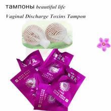 100 個の中国のハーブタンポンクリーンな点タンポン膣デトックス真珠放電毒素婦人パッド女性用衛生製品