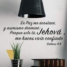 Tioua citações espanhol adesivo de parede decalque da bíblia 4:8 en paz me acostanre y asimismo dormire adesivo de parede para sala estar