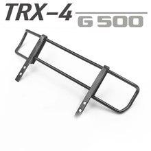 Металлический передний верхний бампер для TRAXXASPARTS TRX-4 TRX-6 4X4 6X6 G63 G500 RC запчасти(China)