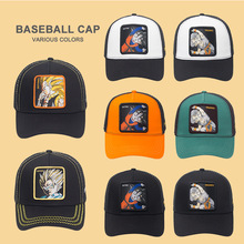 2019 Summer Mesh Baseball Caps Snapback Animal Duck Anime Cute Rabbit Embroidery for Women Men Outdoor Dad Truck Driver Hat