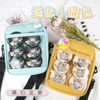 Bag Japanese Low Price