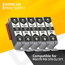 Черные картриджи pgi570 pgi 570 для canon pixma mg5750 mg5751