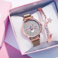 Роскошные женские часы модные элегантные магнитные пряжки Vibrato Фиолетовые женские наручные часы Звездное небо римские цифры подарок часы