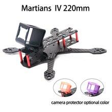 TCMM 5 cal Drone ramki Martian IV rozstaw osi 220mm rama z włókna węglowego dla dronów wyścigowych FPV