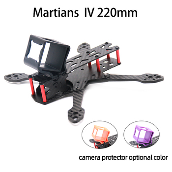 TCMM 5 inch Drone Frame Martian IV Wheelbase 220mm Carbon Fiber Drone Frame For FPV Racing Drone tcmm 5 inch fpv drone frame x220hv wheelbase 220mm carbon fiber for fpv racing drone frame kit