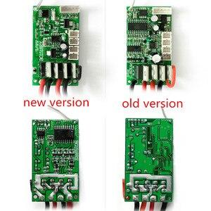 Image 3 - Subotech BG1513 BG1518 BG1506 BG1507 BG1508 BG1509, TỶ các bộ phận Dự Phòng phiên bản Mới thu ESC điều khiển từ xa
