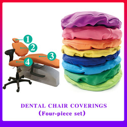 Dental Chair Cloth Cover 4pcs/set  PU Leather Unit Dental Chair Seat Cover Waterproof Protective Case Protector Dentist Equipme