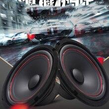 KYYSLB 4 Ohm 100W 6.5 Inch Car Woofer Speaker DIY CAD653 High Quality Car Audio Retrofit Upgrade Two Way Car Speaker ONE
