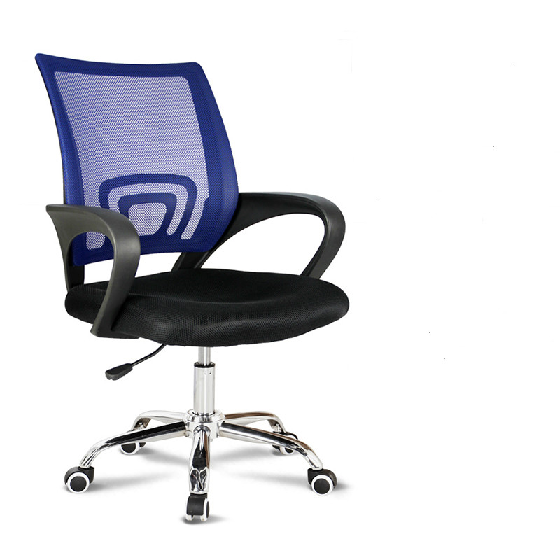Computer chair home back office chair Mahjong lift swivel chair staff special chair modern minimalist student chair