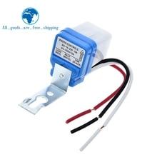 TZT   Automatic Auto On Off Photocell Street Light Switch DC AC 220V 50 60Hz 10A Photo Control Photoswitch Sensor Switch