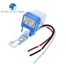 TZT 자동 자동 켜짐 꺼짐 Photocell 가로등 스위치 DC AC 220V 50 60Hz 10A 사진 제어 Photoswitch 센서 스위치