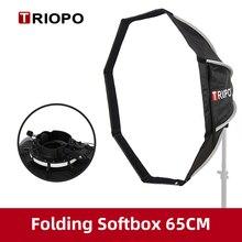 Triopo KX65 65cm Speedlite sekizgen şemsiye Softbox açık flaş yumuşak kutu Godox V1 Speedlite Softbox