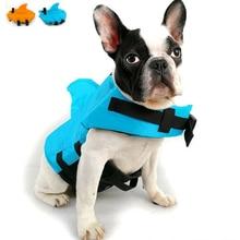 Dog Summer Vest Shark Pet Life Jacket Dog Surfing Swimming Suit Pet Safety Breathable Chaleco Salvavidas Vacation French Bulldog