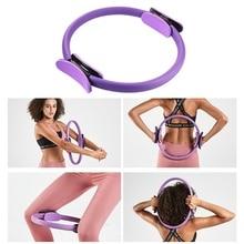 Yoga Circle Dual Grip Pilates Ring Sport Magic Ring Women Fi