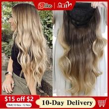Peruca de cabelo sintético, seda 24 Polegada ondulado meia peruca longa sem ombré, extensão de cabelo sintético para mulheres 210g g