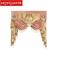 Luxury Valance custom finished product for living room bedroom hotel kitchen Not including Cloth curtain and tulle