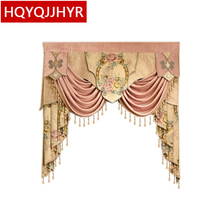 Curtain Finished-Product Bedroom Living-Room Luxury Valance Cloth Tulle Custom Kitchen
