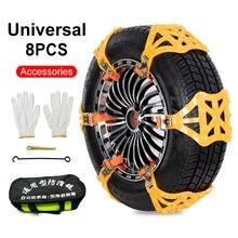 Carro anti skid corrente suv pneus de lama de neve de uso geral universal antiderrapante engrossado roda de neve de corrente de inverno caminhão