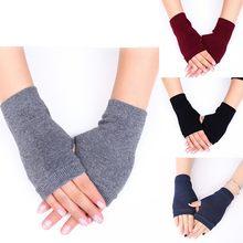 Gants chauds et extensibles en cachemire pour femme, 1 paire, sans doigts, mitaines chauffantes au poignet