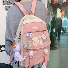 ESTUAQUEEN Kawaii Nylon Women Backpack Fashion Waterproof Rucksack for Teen Girls School Bag Cute Student Bookbag Travel Mochila