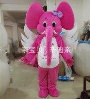 animal Dumbo Elephant Mascot Costume Great Professional Quality Cartoon Character Mascotte Halloween Purim Partyevent