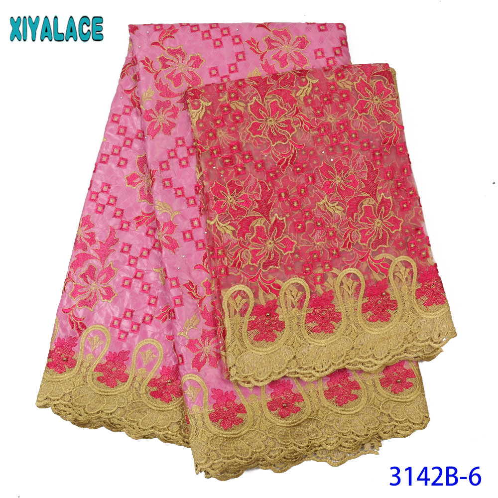 African Bazin Riche Lace Fabric With Stones Jacquard Style Cord Laces Fabrics Indian Women Wedding Dress KS3142B