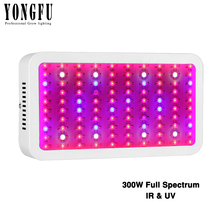 300W LED Grow Lights for Indoor Plants Veg and Bloom Full Spectrum Suitable for Grow Tent Greenhouses Hydroponics Growth Lamp marshydro mars ii 1600w led grow light indoor plants full spectrum lighting hydroponics for garden veg and bloom