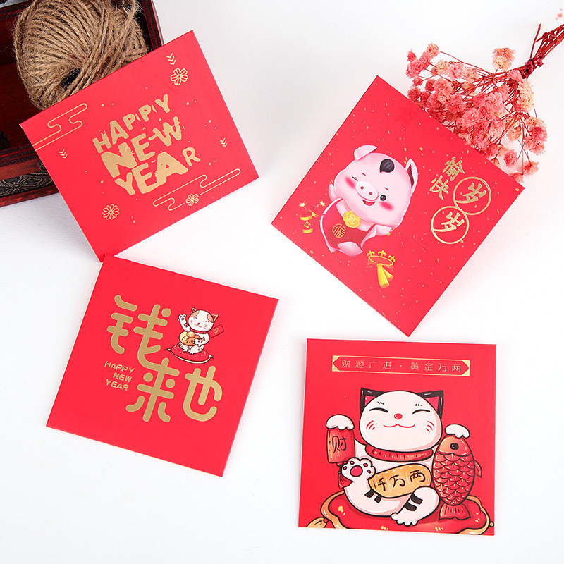 New Style Creative Mini Red Packet Red Envelope New Year Red Packet Hundred Dollars Universal Li Jin Dai Good Luck Red Packet HB
