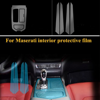 TPU Carbon fiber sticker For Maserati Ghibli levante Quattroporte Car Interior protective film Glass Steel Protective film image