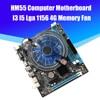 HM55 Desktop Motherboard 1156-Pin 4G DDR3 Silent CPU Fan Gaming PC Mainboard Desktop Computer Motherboard CPU Radiator