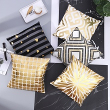 Gold Bronzing Square Throw Pillow Cover Soft Short Plush Decorative Pillowcase Home Chair Car Bed Decorations