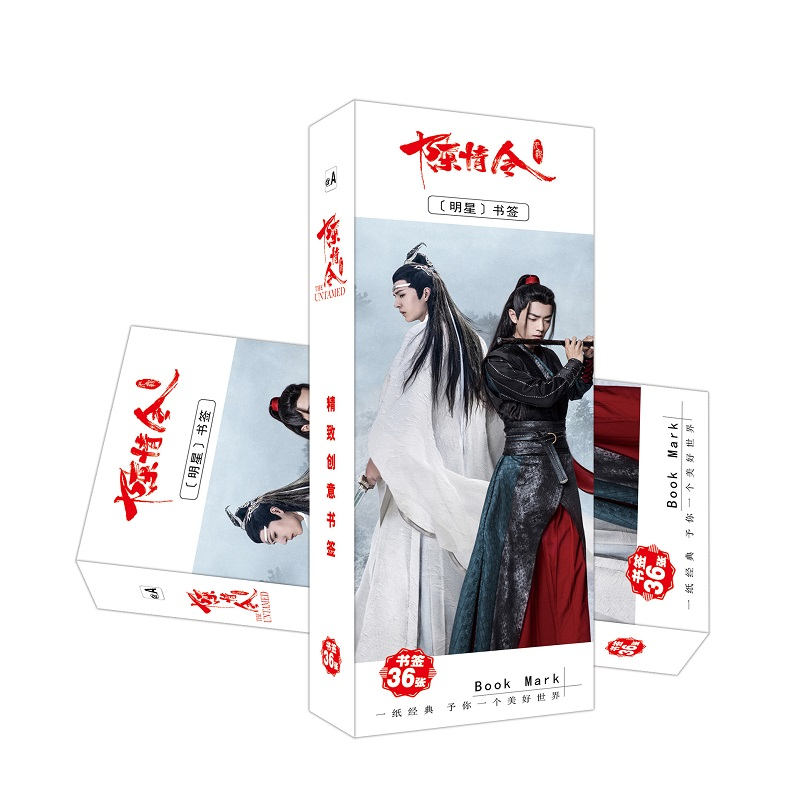 36 Pcs/Set The Untamed Chen Qing Ling Paper Bookmark Xiao Zhan Figure Bookmarks Book Holder Stationery Gift