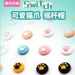 Image 5 - Pour Nintendo Switch JoyCon bouchon à bascule poignée chat griffe gauche et droite fendu chat griffe bouton capuchon interrupteur poignée