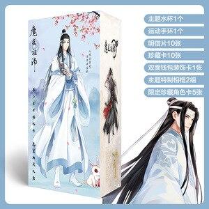 Image 3 - 1Pc Anime założyciel Diabolism Mo Dao pudełko pocztówki kubek wody ramka na zdjęcia bransoletka Anime wokół