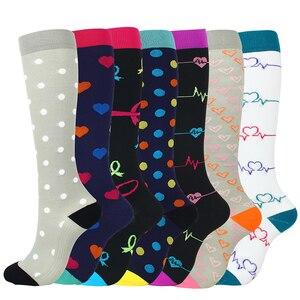 Image 4 - 7 זוגות\חבילה מעורב דחיסת גרביים Fit עבור ריצה יוניסקס אחיות טיסה נסיעות רגל לחץ לדחוס גרביים באיכות גבוהה