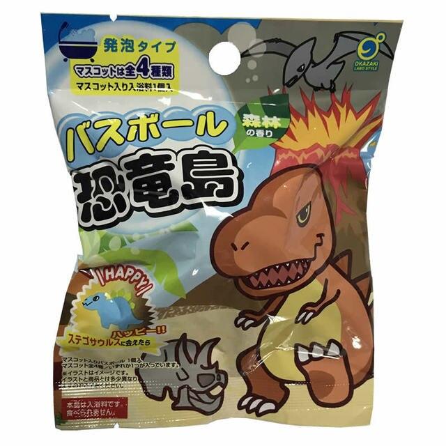 Japanese children's cartoon bathing bath ball with dinosaur island doll surprise birthday toy 55g