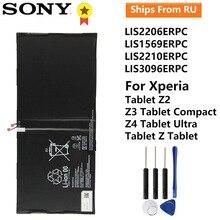 SONY batería Original LIS2206ERPC para SONY Tablet Xperia, Z2, SGP541CN, Z3, tableta compacta Z4, Ultra tableta Z, herramientas CE