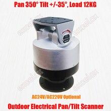 ヘビーデューティ 12 キロ負荷電動パンチルトスキャナー自動ptz水平垂直回転屋外防水cctvカメラサポート