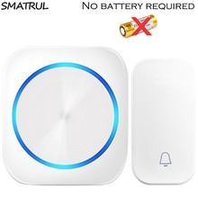 SMATRUL self-powered Wireless DoorBell Door Bell ring chime call night light no
